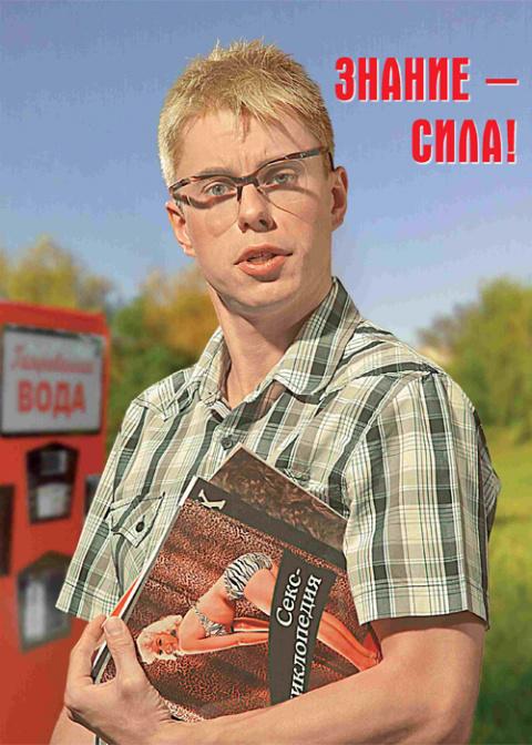 Igor postModern