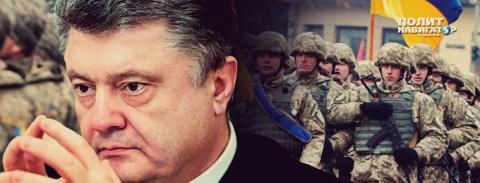 Украина пошла на провокацию …