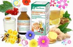 Будьте здоровы! Прополис - лучшее средство от всех болезней