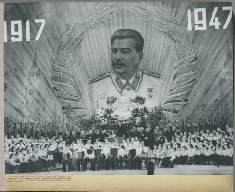 Советское детство 1947 года.…