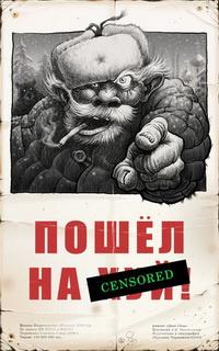 Алекс Ковалёв