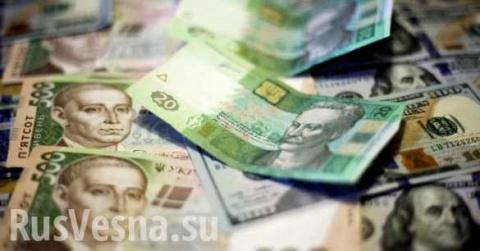 Украине напомнили о долге в $20 млрд