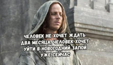 Анекдотики))