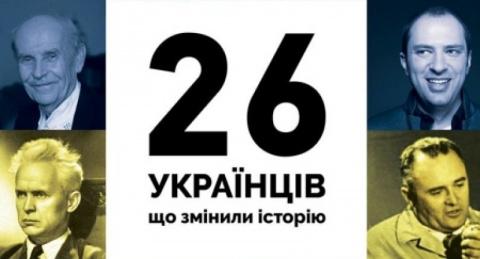 Украина: Миклухо-Маклай учил…