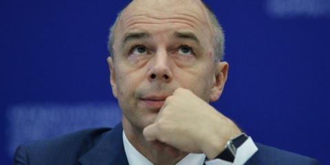 Силуанов заявил о решении об…