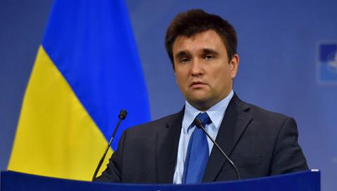 Министр иностранных дел Укра…