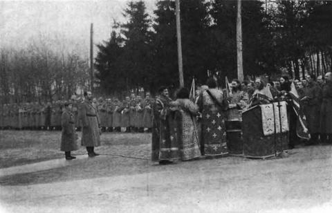 Император Николай II как вое…