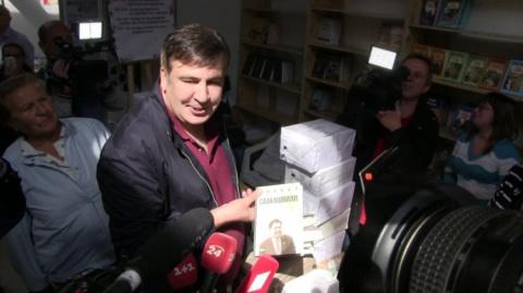 Саакашвили передал Порошенко…