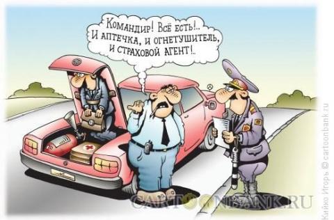 Останавливает грузин автоинс…