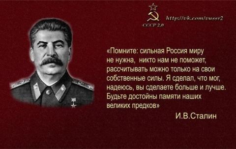 Велес Стальнов