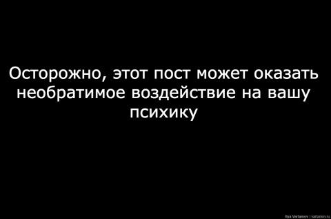 Так жить нельзя: роскошный евроремонт в Крыму