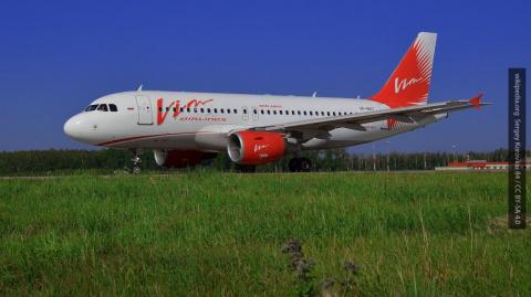 Авиакомпания «ВИМ-Авиа» полн…