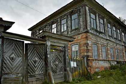 В Тверской области деревню п…