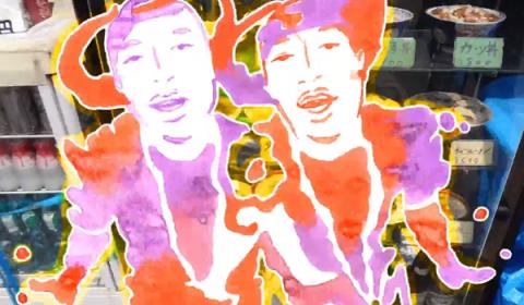 Watch Pharrell's Anime-Inspired 'It Girl' Video