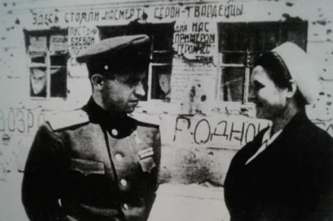 Герою Сталинграда сержанту П…