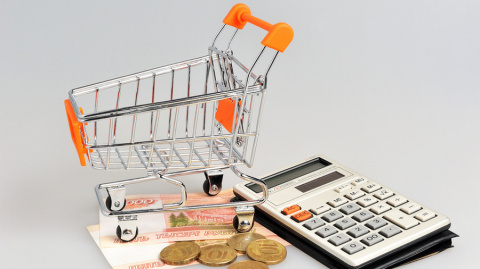 Маршрут экономного покупателя