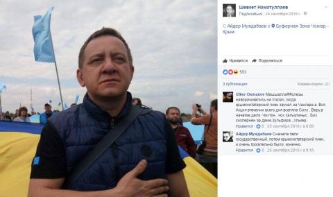 Как русский деятель Чадский «поднял на уши» все спецслужбы Украины.