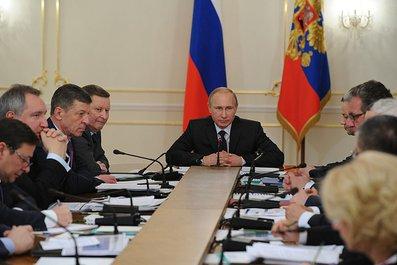 Совещание с членами Правительства - Новости дня: встречи, законы, поездки ...
