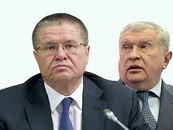 Суд вынесет приговор Улюкаеву