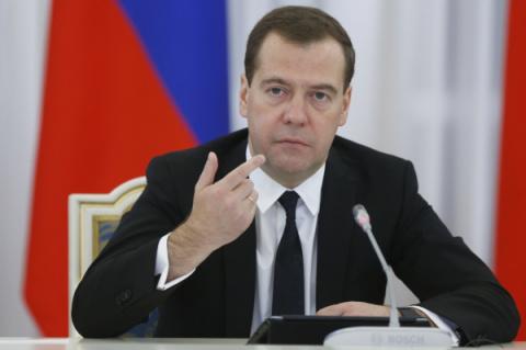 Премьер-министр Медведев о Резервном фонде: не дождетесь!