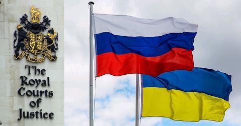 Украину обязали возместить с…