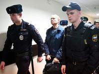 Улюкаев может быть освобожден от наказания по состоянию здоровья, заявил источник