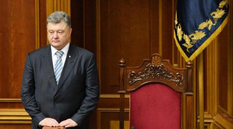 «Производитель пустоты»: как в России отреагировали на назначение постпреда Порошенко в Крыму