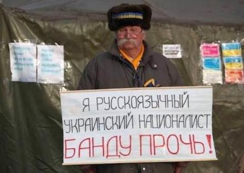 Русские в России, вы в курсе…