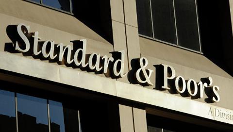 Агентство S&P понизило креди…