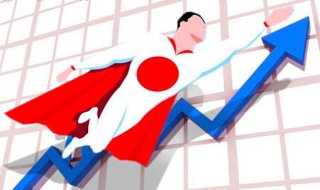 В Японии проанализируют деятельность фирм, чтобы стимулировать экономику