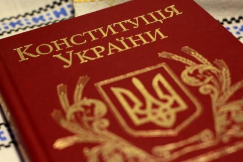 Закон, которого нет: украинс…