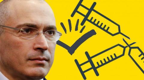 Бандит Ходорковский занялся …
