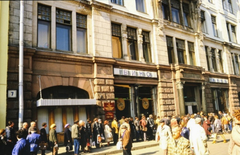 Назад в прошлое: атмосферные фотозарисовки из Москвы 1985 года