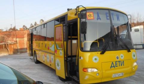 В Петербурге мужчина напал с ножом на водителя автобуса с детьми