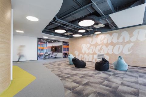 Инновационный офис Сбербанка…