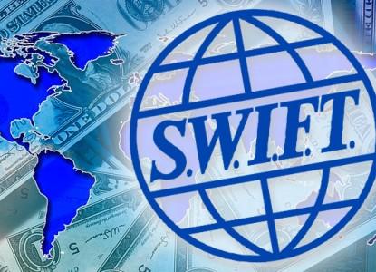 Отключение России от SWIFT: …