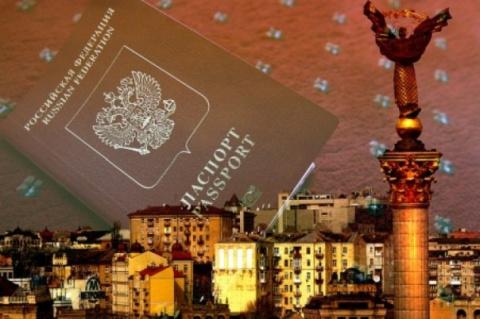 Визовый режим с Россией: Чег…