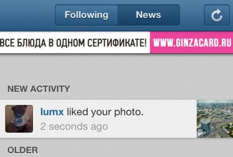 Московская ресторанная сеть «запихнула» свою рекламу в Instagram