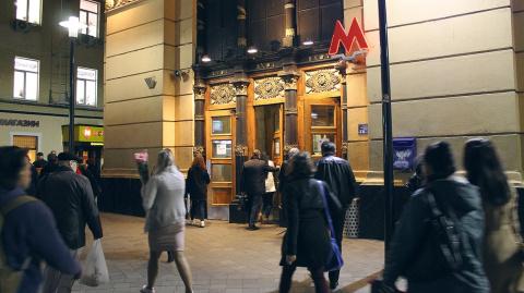 Поезд Победы запустили на «серой» ветке метро в Москве