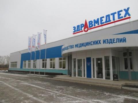 Производство одноразовых медицинских изделий открыли в Свердловской области