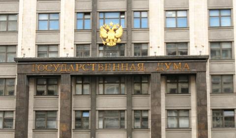 Госдума проведет парламентск…