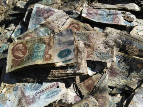 Как мы нашли МИЛЛИАРД советских рублей в заброшенной ракетной шахте