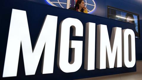 В Минобре отреагировали на слухи об увольнении выпускников МГИМО в Польше