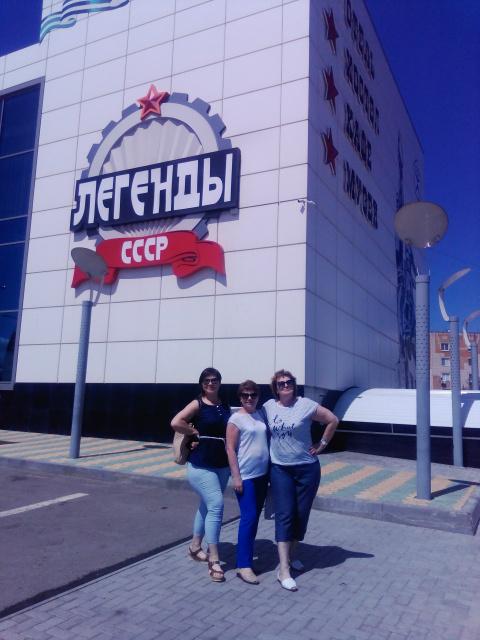 Мои путешествия. Музей Легенды СССР.