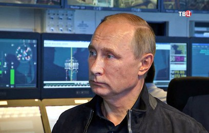 Путин дал старт стыковке час…