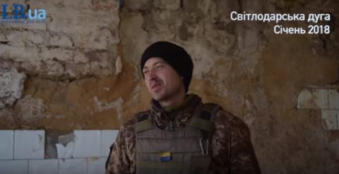 """""""Скажу честно, я тут из-за денег""""... откровения украинского солдата..."""