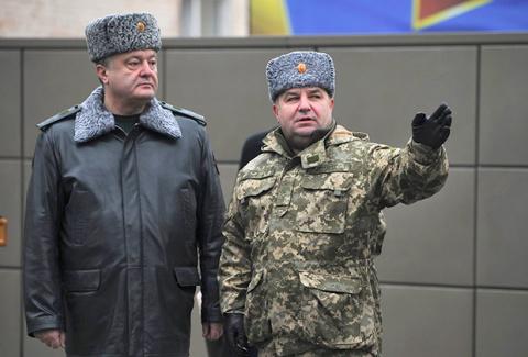 Министр обороны Украины пода…