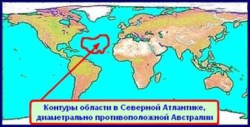 """Статья """"Гранитные зеркала континентов"""". Глава 2"""