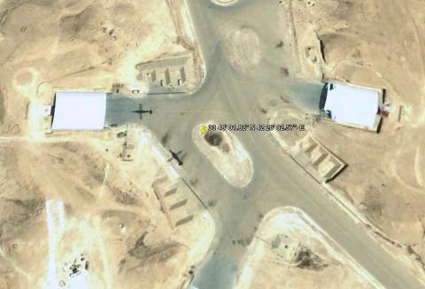 Иракская авиабаза и ее содержимое