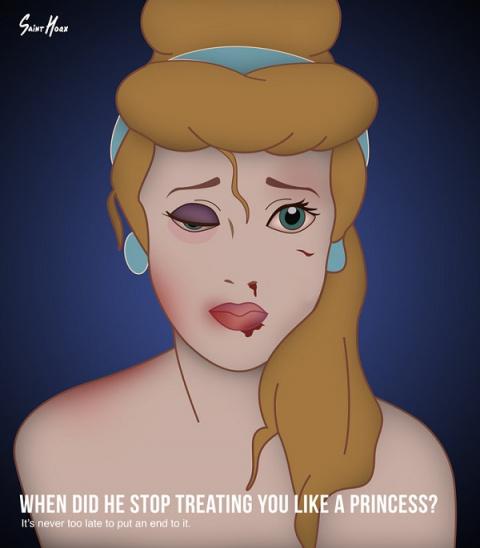 Принцесса с фингалом